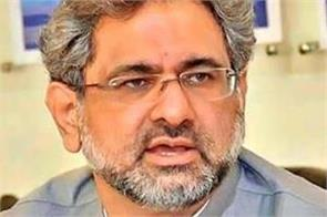 lhc issues arrest warrant of ex pm shahid khaqan abbasi
