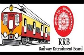 rrb group d admit card will be released today