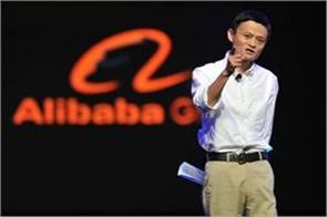 after jack ma daniel zhang will be alibaba new boss