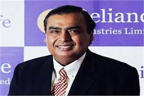 ongc reliance government to challenge the decision of the arbitration court