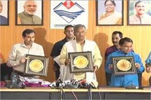 cm launches gyan mahakumbh 2012 logo and website