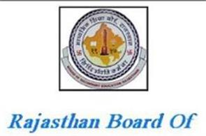 rajasthan bser rbse  supplementary results