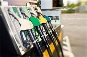 oil prices again broken record