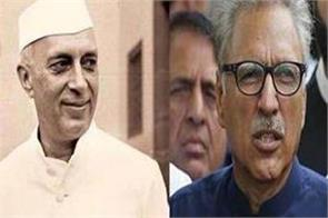 pakistan s new president arif alvi is son of jawaharlal nehru s dentist