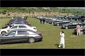 only 61 of 100 luxury vehicles sold pakistani govt s auction falls short