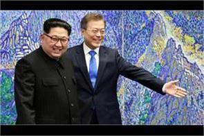 south korean president pyongyang meets kim jong