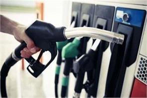 price of petrol and diesel again