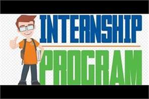 opportunity for internship in business development companies