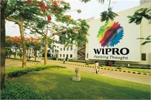wipro got the biggest contract ever
