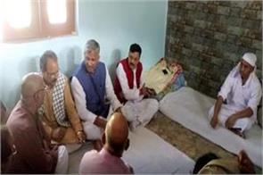 cm reached uttarkashi to express condolence on the death of gangotri mla mother