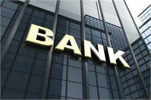 government appointed 10 banks md and ceo