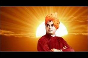 swami vivekananda s speech will be included in the school curriculum