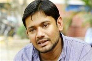 kanhaiya kumar will contest from begusarai lok sabha seat