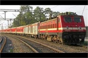 rrb exam 2018 railway refund fee refund confirm your bank details