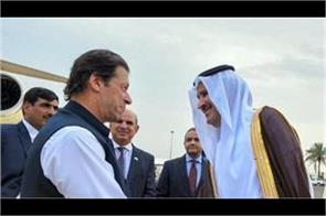 imraan khan meet saudi arabia s politicians