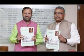 book on mahatma gandhi s  nai talim  launched