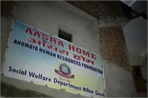1 more maiden is death in aasra shelter home