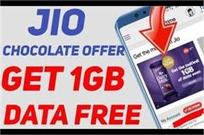 reliance jio is offering 1gb 4g data for free with any dairy milk chocolate