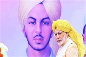 pm modi paid homage to shaheed bhagat singh