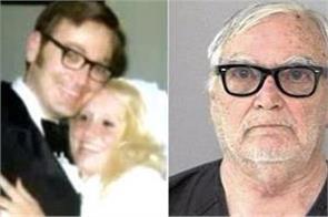 america rolling meadows man murder new wife judge sentenced 75