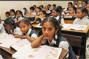 welcome to the decision of halving the curriculum in schools rathore