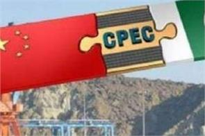 china pakistan debt cpec issue