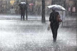 heavy rain alert issued on september 23 24
