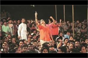 jnusu election candidates show the stamina shown in the presidential debate