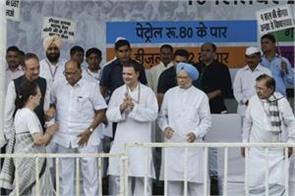 solidarity is necessary to change the government manmohan singh