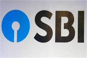 rupees can fall more says sbi report