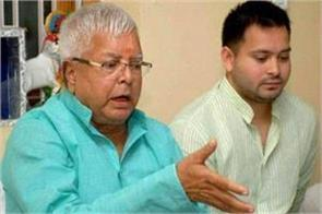 tejashwi arrived ranchi to meet his father
