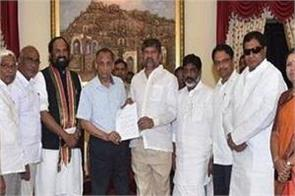 congress to combine tdp and cpi in telangana