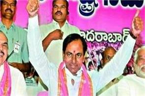 trs mega rally today