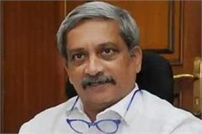 goa chief minister manohar parrikar admit in hospital