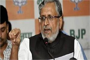 deputy chief minister sushil modi kneeled before the criminals