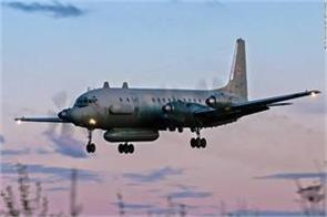us sanctions ban on chinese military units to buy russian aircraft
