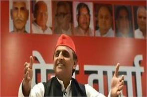 akhilesh says  vote for bicycle it does not seem like petrol diesel