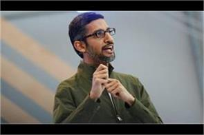 google ceo goes to sundar pichai trump will also meet
