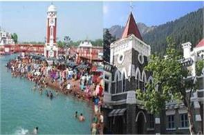 nainital hc directs to clean up all the ghats