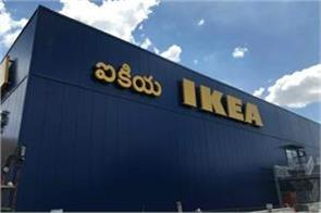 ikea removed veg biryani and samosa from the menu