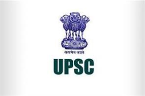 on january 6 the upsc engineering service examination