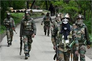 caso in some villages of south kashmir