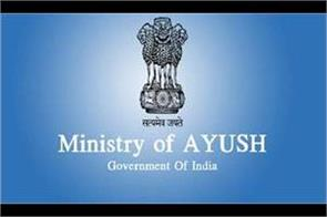 issue of ayush net 2018 examination date this day can apply
