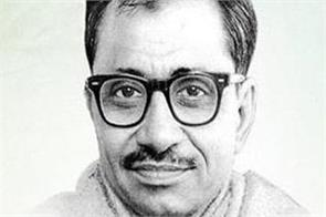 today was the birth of pandit deendayal upadhyaya