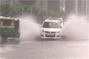 weather department alerted heavy rain for next 24 hours