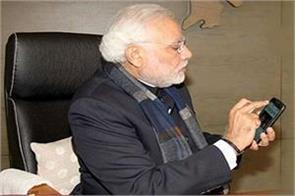 call drop narendra modi delhi airport jammu and kashmir