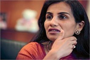 chanda kochhar and her husband can get the help of sebi