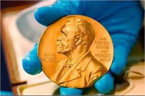 nobel prize in literature will not be awarded in 2018