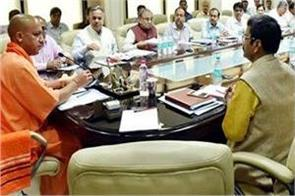 bjp s meeting in the state office in the wake of lok sabha elections