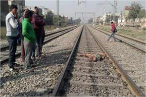 laborer death due to train